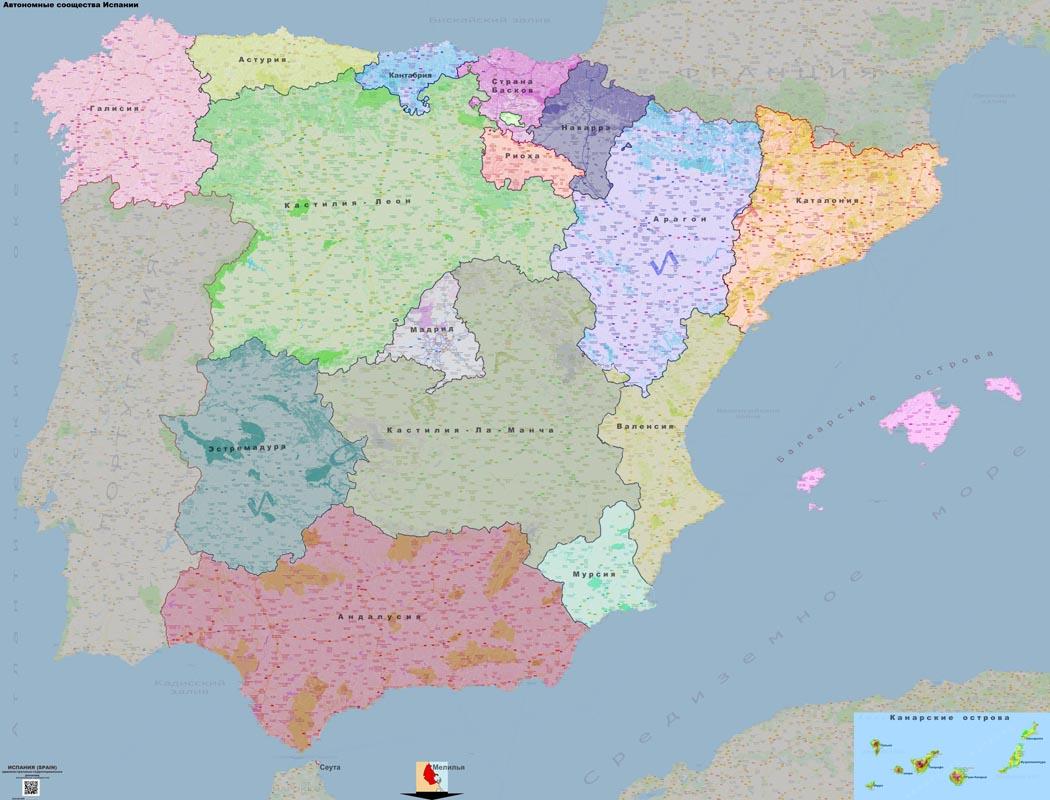 Административно-политическая карта �спании: автономные сообщества