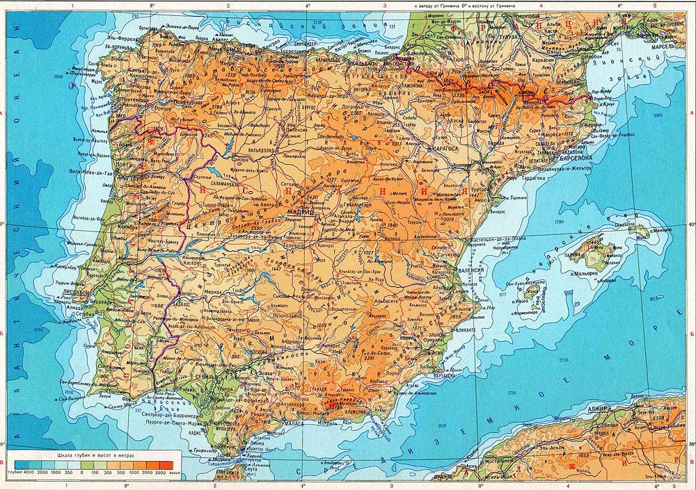 Физическая карта �спании (основные географические области)
