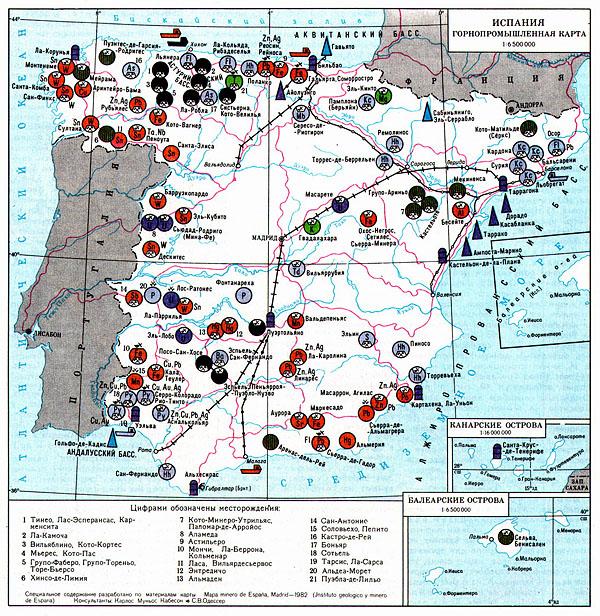 Горнопромышленная карта �спании