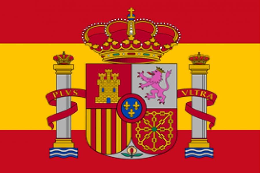 Герб на современном флаге �спании