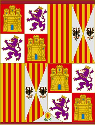 Штандарт объединенных королевств �спании в XV веке