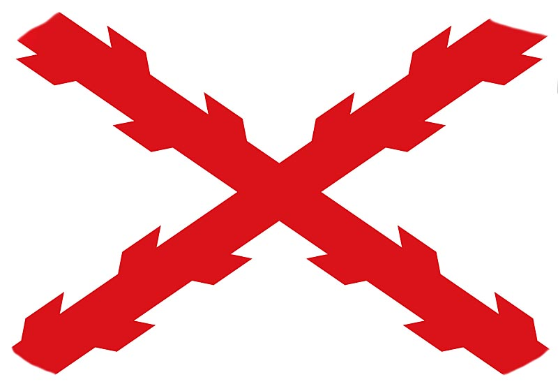 Флаг �спании в Средние века
