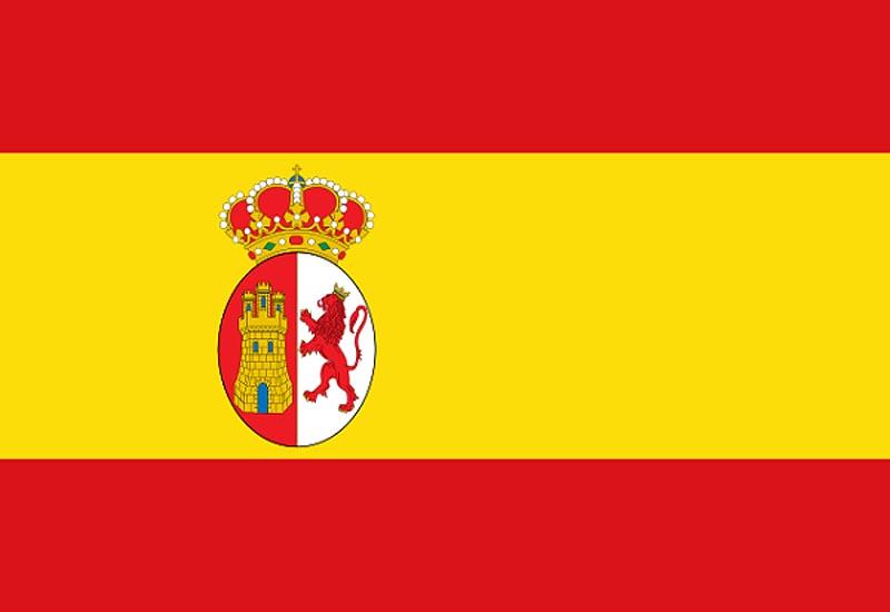 Флаг испанских военных судов (1785-1873 г.г.)