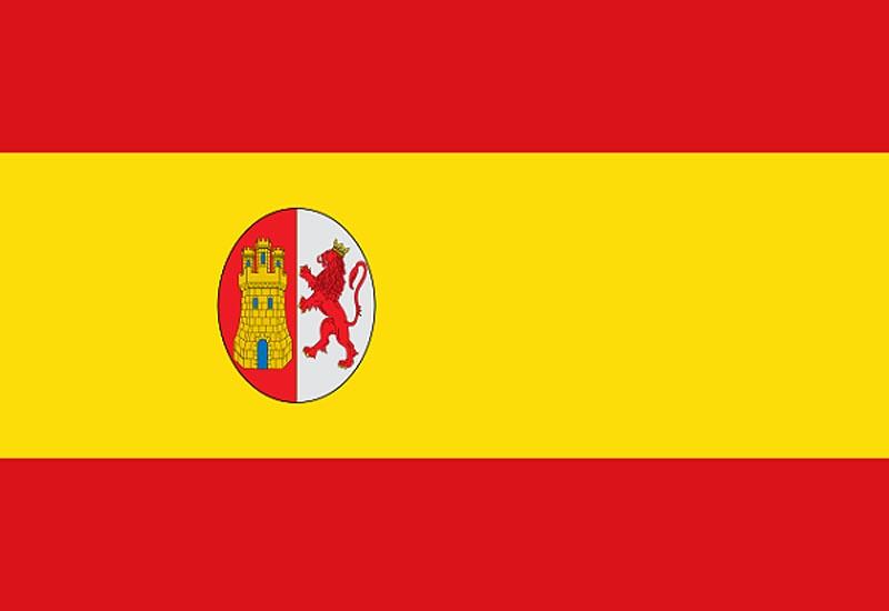 Флаг �спанской республики (1873-1874 г.г.)