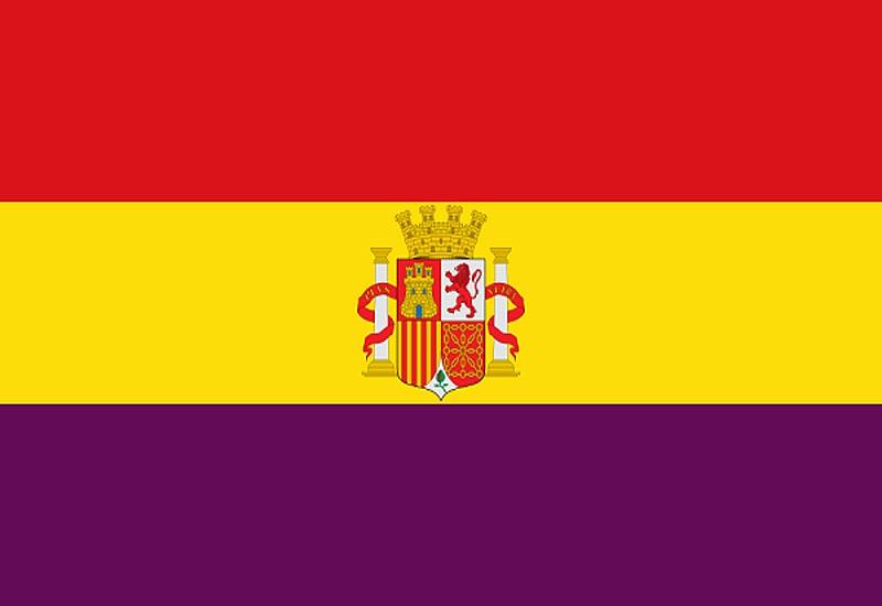 Флаг �спанской республики (1931 - 1939 г.г.)
