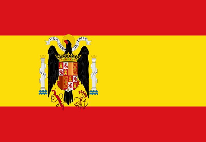Флаг �спании (1939 - 1945 г.г.)