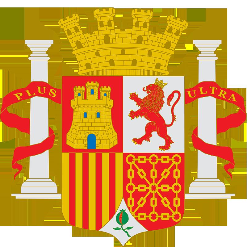 Герб �спании в 1868-1870 и 1873-1874 г.г.
