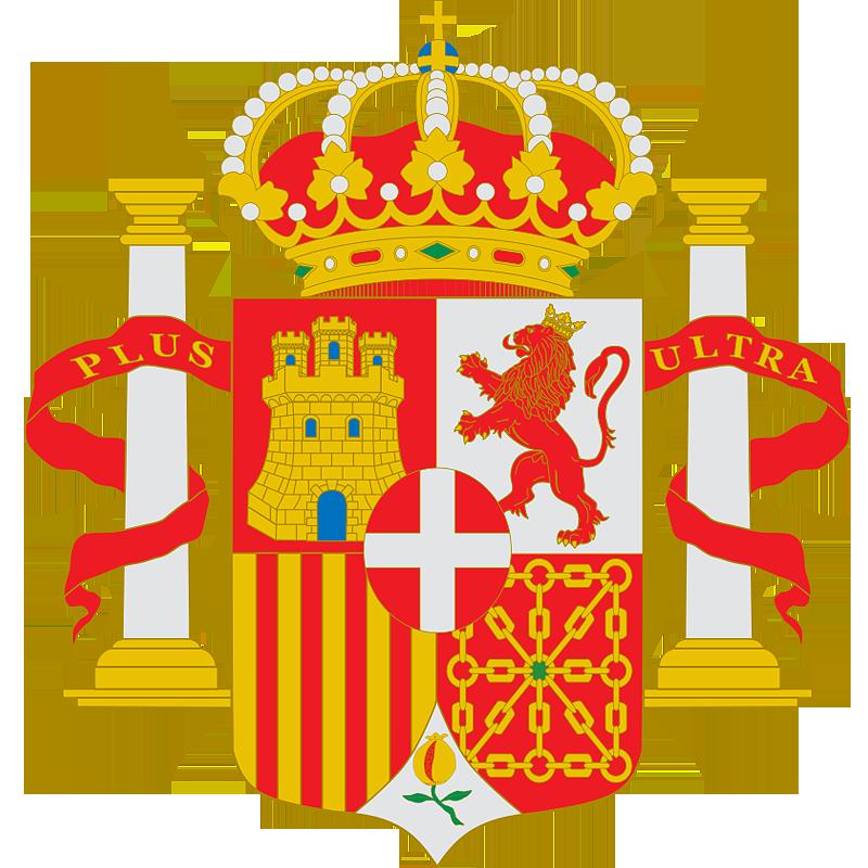 Герб �спании в 1870 - 1873 г.г.