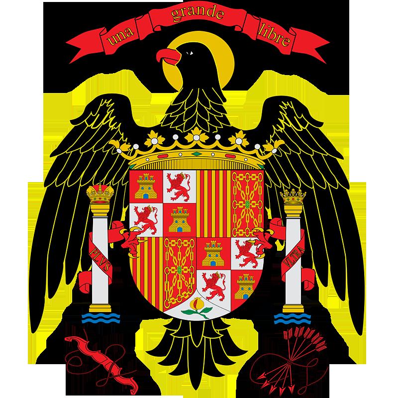 Герб �спании в 1977 - 1981 г.г.