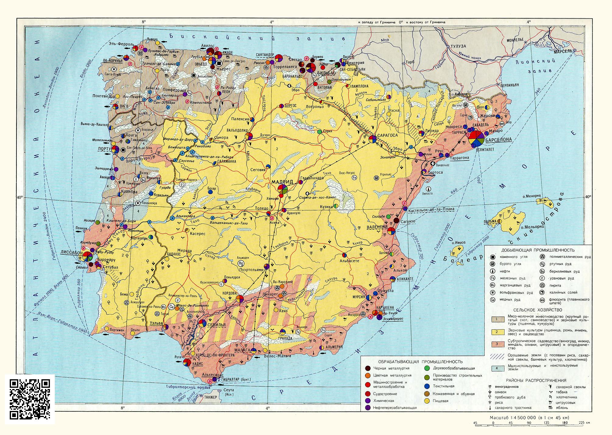 Karta Ekonomicheskih Rajonov Ispanii Ekonomicheskie Rajony Ispanii